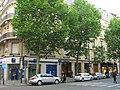 Paris 75007 Boulevard Saint-Germain no 226 facade 02b.jpg