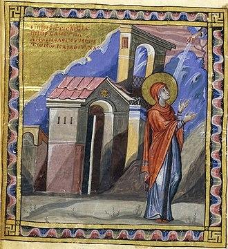 Paris Psalter - Image: Paris psaulter gr 139 fol 428v