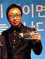 Park Myung-Soo from acrofan (2).jpg