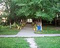 Park iza škole u Kucuri.JPG
