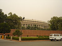 Parlament of India building 2005.jpg