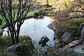 Parque japodes.jpg