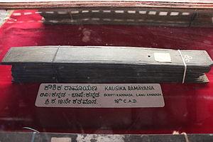 Mysore literature in Kannada - Part of the Kaushika Ramayana of the 18th century