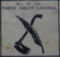 Partai rakjat nasional election symbol on 1955 ballot paper.png