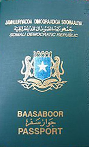 Somali passport - The front cover of the old non-biometric Green Passport.
