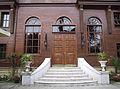 Patriarchal residence2.jpg