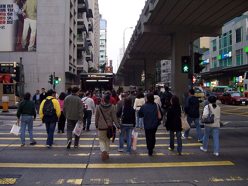 File:Pedestrians cross road in Mong Kok.jpg