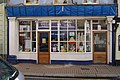 Pelham Puppet Shop, 107 High Street, Ilfracombe - geograph.org.uk - 1420876.jpg