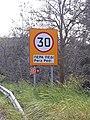 Pera Pedi Road Sign 01.jpg