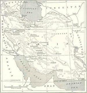 Pahlavi dynasty - Persia on the eve of Rezā Khan's coup