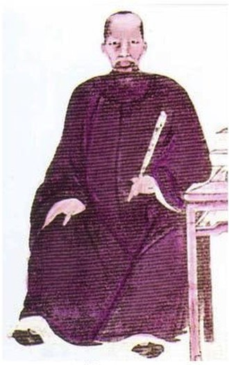 Phan Huy Ích - Portrait of Phan Huy Ích, painted in 1790.