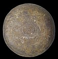 Phoenician - Bowl with Hunting Scene - Walters 57705 - Back.jpg