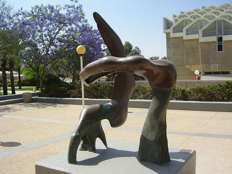 """הפסל """"עימות"""" באוניברסיטת בן גוריון"""