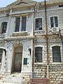 PikiWiki Israel 17199 Architecture of Israel.jpg