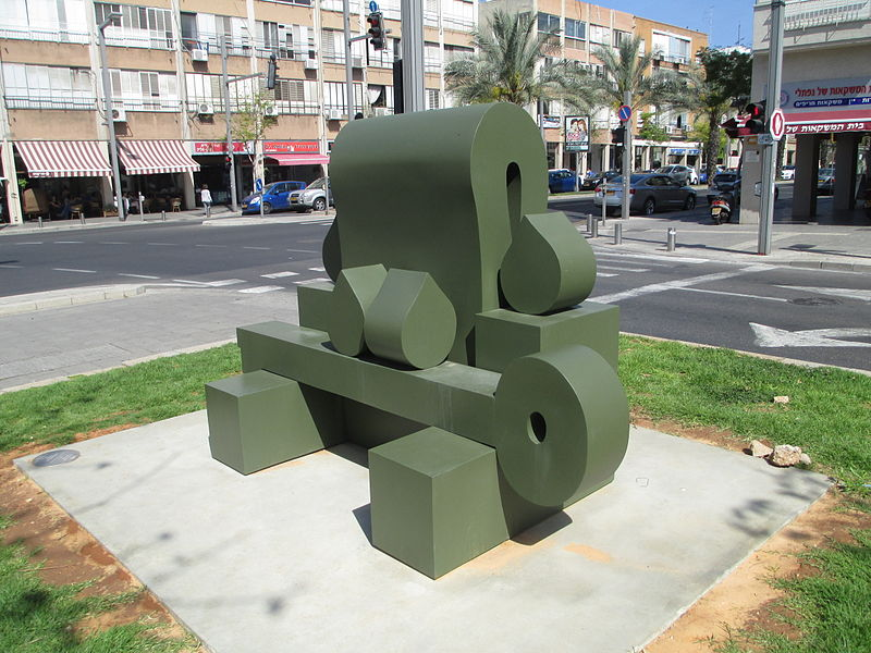 פסל ללא כותרת בתל אביב