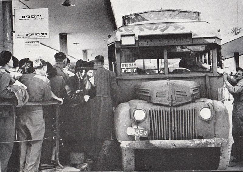 אוטובוס מתל אביב לירושלים