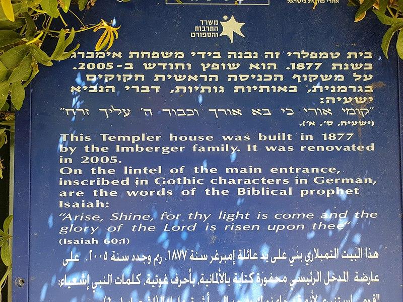 המושבה הגרמנית בירושלים