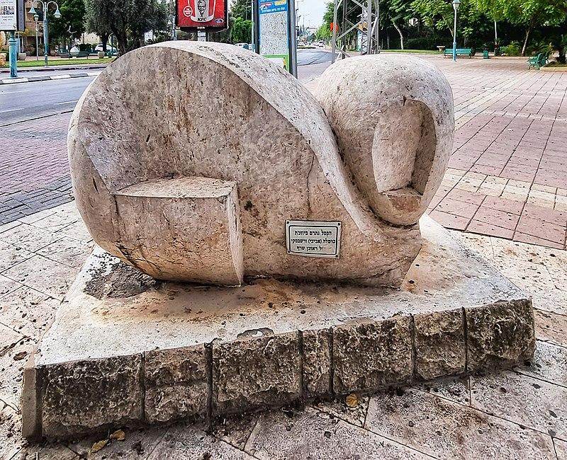 פסל מישן לחדש ברמלה