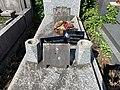"""Plaque """"Ne mettre aucune plante naturelle sur cette tombe"""" (ancien cimetière de Villeurbanne).jpg"""