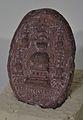 Plaque - Stupas and Inscription - Terracotta - Gupta Period Circa 5th-6th Century AD - Nalanda - Archaeological Museum - Nalanda - Bihar - Indian Buddhist Art - Exhibition - Indian Museum - Kolkata 2012-12-21 2312.JPG