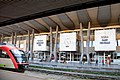Platforms of Central Railway Station Sofia 2012 PD 17.jpg