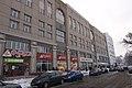 Podil, Kiev, Ukraine, 04070 - panoramio (160).jpg