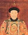 Portrait of Qianlong Emperor.jpg