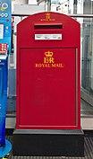 Post box L1 31 at WH Smith, South John Street.jpg