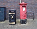Post box at West Kirby post office.jpg