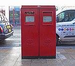 Post box on Brownlow Hill.jpg