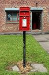 Post box on Lickers Lane, Whiston, Merseyside.jpg