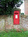Postbox, Wick - geograph.org.uk - 1578826.jpg