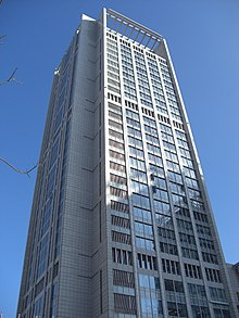 President International Tower 20080120.jpg