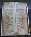 Primer llibre de baptismes de l'església de l'Assumpció de la Mare de Déu de Penàguila, 1570-1590.JPG