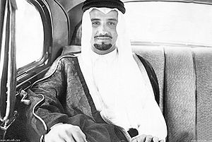 Prince Mansour bin Abdulaziz Al Saud, (The First defense minister).jpg
