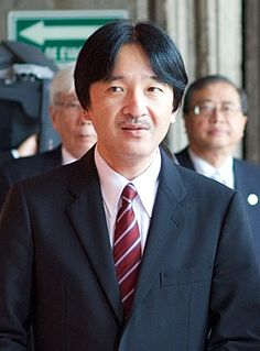 Fumihito, Prince Akishino Second son of Emperor Akihito and Empress Michiko