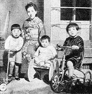 Yoshihito, Prince Katsura - Prince Yoshihito (second from right) with (from left to right) his brother Prince Tomohito, his mother Princess Mikasa, and his sister Princess Yasuko, c. 1950