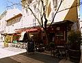 Pub, Place Saint-Pierre.jpg