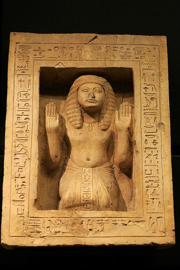 Fenêtre du sommet de la pyramide de la tombe de Minnakht
