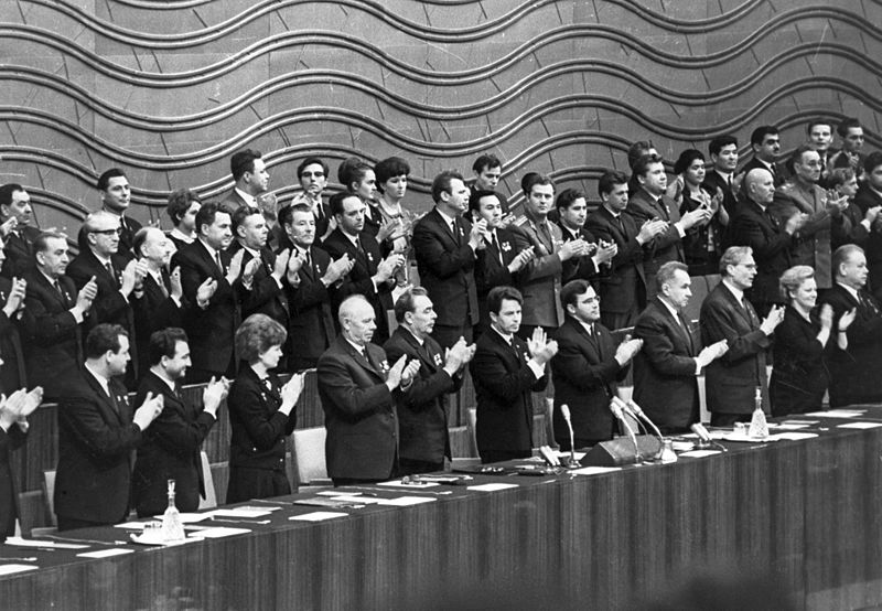 File:RIAN archive 724370 Young Communist League Central Committee holds plenary session.jpg