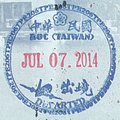 ROC Exit Stamp.png
