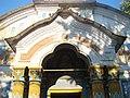 RO MH Biserica Sfantul Nicolae din Ilovat (4).JPG