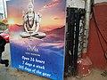 RVM Shivmandir - old airport road - murugeshpalya - Bangalore 8174.JPG