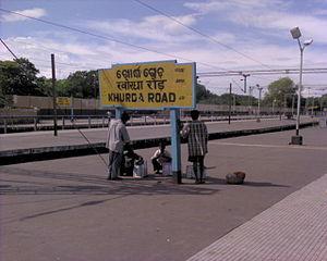 East coast railway khurda division tenders dating 2