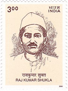 Shukla on a 2000 stamp of India