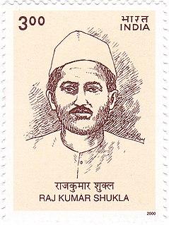 Raj Kumar Shukla