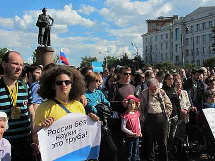 Rally for science and education (Moscow; 2015-06-06) 219.JPG