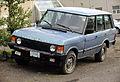 Range Rover in Iceland (9679801167).jpg