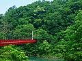 Red Suspension Bridge, Akita prefecture.jpg