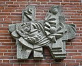 Reliëf en mozaïek, Den Haag-Noord.jpg